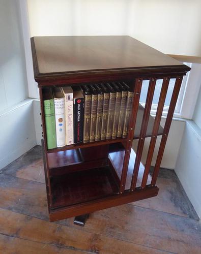 Inlaid Mahogany Revolving Bookcase (1 of 9)