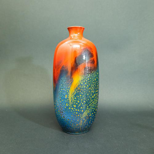 Royal Doulton Flambe Vase (1 of 8)