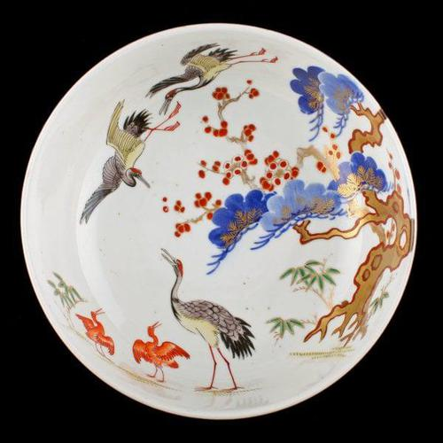 Japanese Arita Porcelain Bowl (1 of 8)