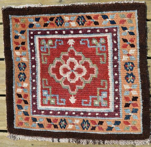 Antique Tibetan Meditation mat (1 of 3)