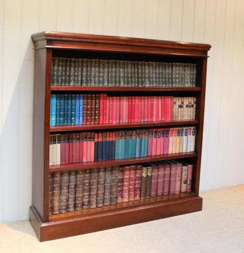 Mahogany Finish Rowan Wood Open Bookcase (1 of 10)