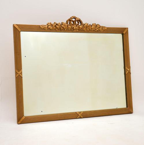 Antique French Carved Gilt Wood Mirror (1 of 10)