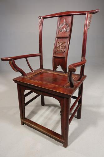 An Early 20th Century Oriental Elbow Chair (1 of 7)