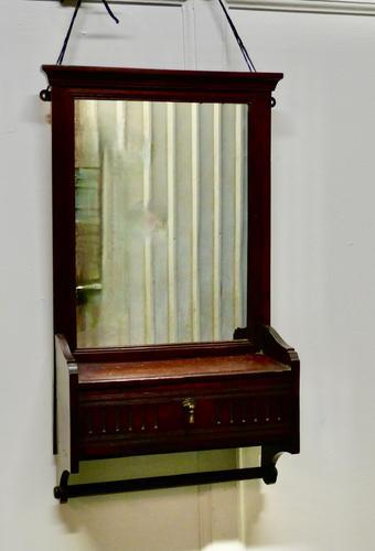 Victorian Mahogany Cloakroom Wall Mirror with Towel Rail (1 of 6)