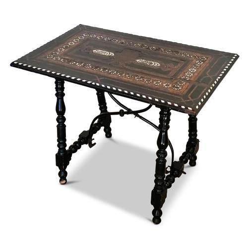 Antique Moorish Style Spanish Side Table with Arabic Writing (1 of 12)