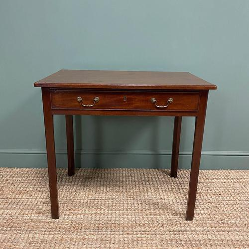 Mahogany George III Figured  Antique Side Table (1 of 5)
