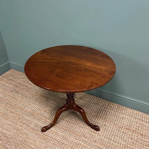 Georgian Mahogany Circular Antique Table (1 of 8)