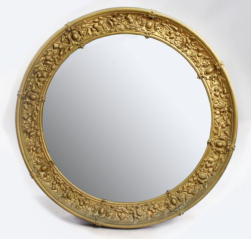 French 19th Century Gilt Brass 3ft Circular Mirror (1 of 6)
