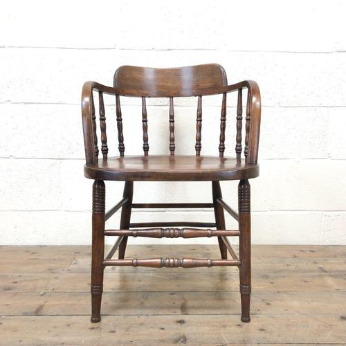 Antique Smoker's Bow Chair (1 of 9)