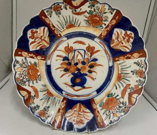 Antique Large Oriental Imari Porcelain Dish c.1875 (1 of 5)
