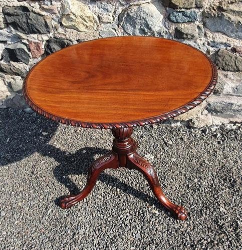 Chippendale Carved Bird-cage Tripod Table (1 of 8)