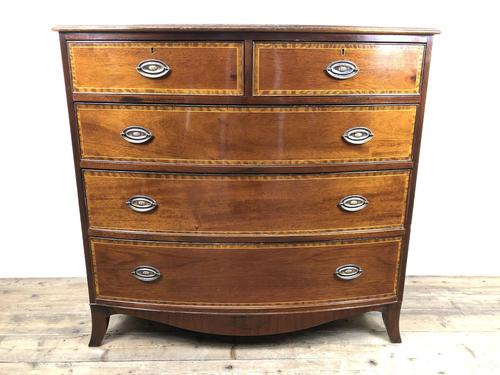 Quality 20th Century Bow Front Mahogany Chest of Drawers (1 of 12)