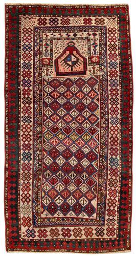 Antique Caucasian Gendje Prayer RUGS (1 of 11)
