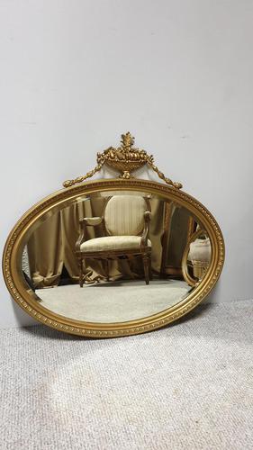 Victorian Adams Gilt Wall Mirror (1 of 7)