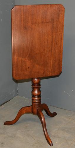 Mahogany Tripod Table (1 of 4)