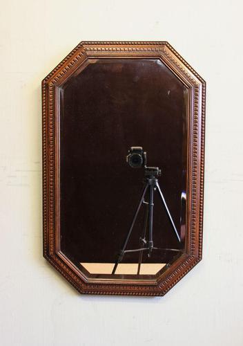 Oak Framed Overmantel Wall Mirror (1 of 5)