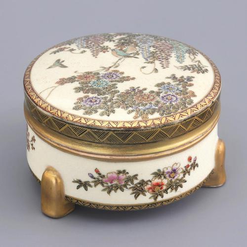 Japanese Satsuma Lidded Cylindrical Box Signed Hododa c.1910 (1 of 8)