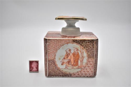 Kutani Japanese Porcelain Tea Caddy - Meiji Period (1 of 6)