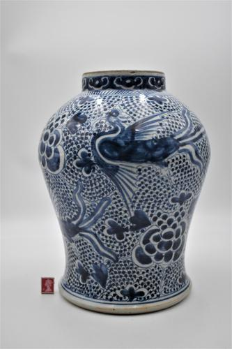 Large Chinese Phoenix Baluster Jar- Early 18th Century (1 of 10)