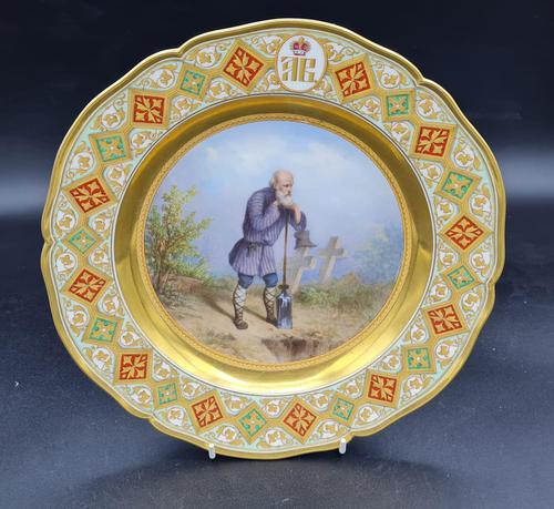 Very Important Russian Plate from Wolkonsky Dinner Service Made by KPM Factory (1 of 12)