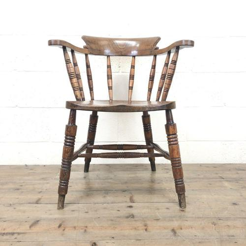 Antique Ash and Elm Smoker's Bow Chair (m-2303) (1 of 10)