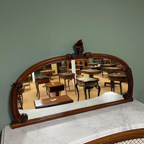 Victorian Mahogany Antique Overmantle Mirror (1 of 7)