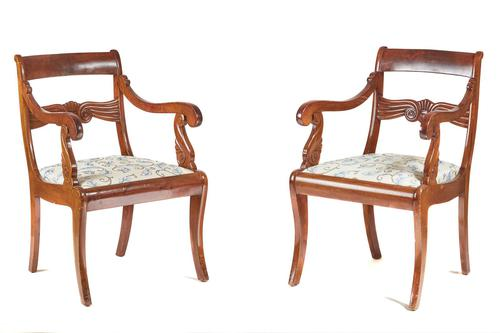 Pair of French Mahogany Carver Chairs (1 of 7)