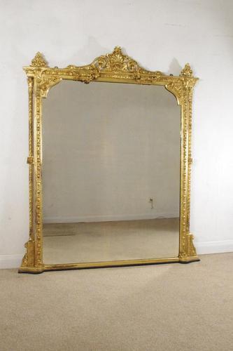 Victorian Gilt Overmantle Mirror (1 of 12)