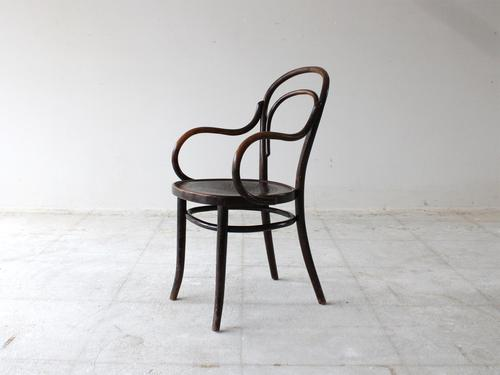 Thonet Bentwood Armchair (1 of 9)