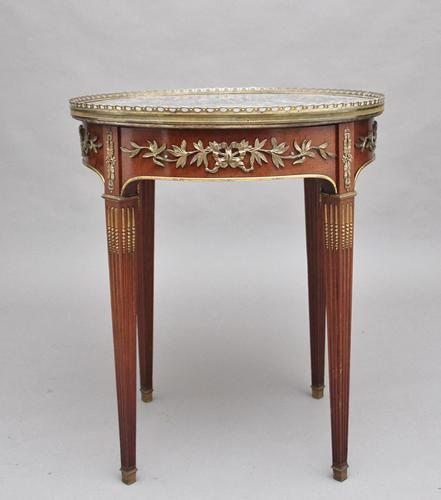 19th Century Mahogany & Marble Top Occasional Table (1 of 11)