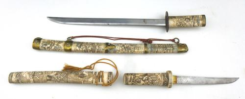 Reproduction Japanese Sword or Wakizashi (1 of 1)