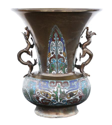 Chinese Bronze Champleve Vase (1 of 7)