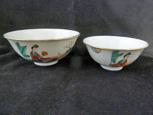 2 Vintage Chinese Famille Rose Bowls - Both Signed (1 of 5)