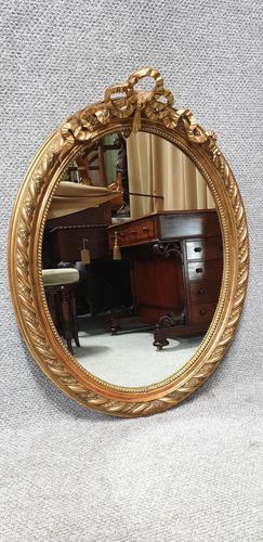 Super Gilt Wall Mirror (1 of 5)