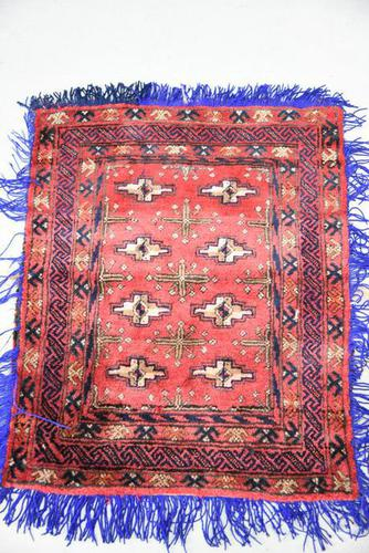 Afghan Red Saddle Bag Cushion Cover (1 of 9)