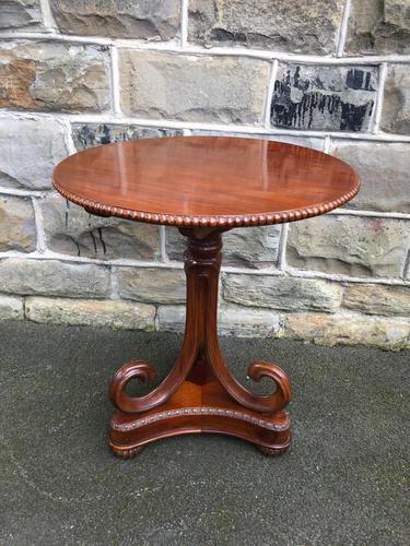Mahogany Pedestal Wine Table (1 of 5)