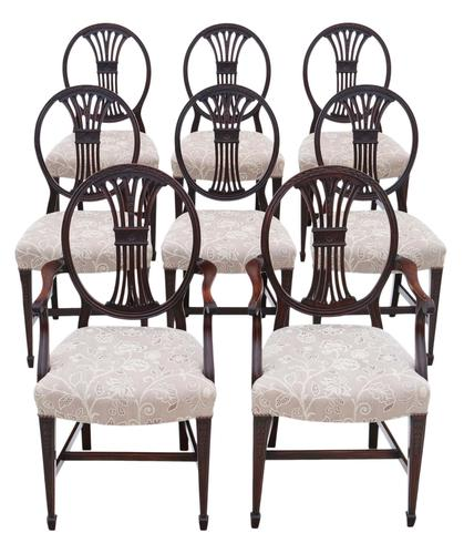 Set of 8 '6+2' Carved Mahogany Dining Chairs Late 19th Century (1 of 12)