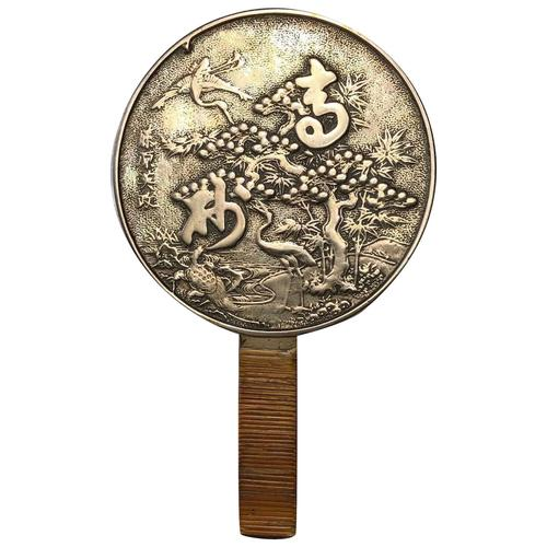 Antique 19th Century Japanese Hand Held Dragon Bronze Mirror (1 of 11)