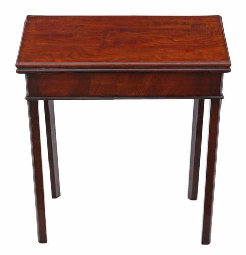 Georgian 18th Century Cuban Mahogany Folding  Tea Table / Console Table (1 of 4)