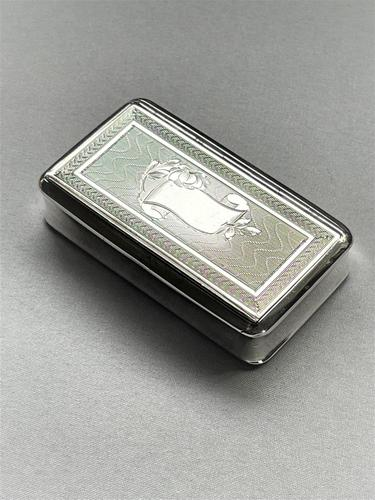 Superb Mid 19th Century French Silver Gilt Snuff Box (1 of 6)