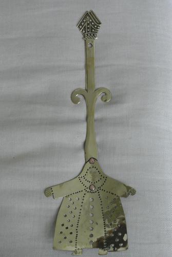 Unusual English Bishop Brass Cream Skimmer by Pearson Page Circa 1910-20 (1 of 5)