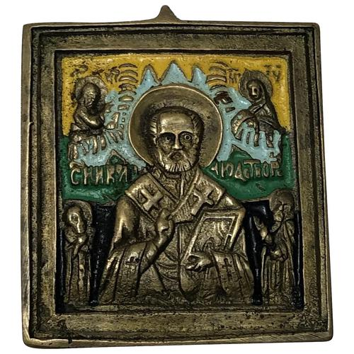 Early 20th Century Cold Painted Bronze Religious Russian Orthodox Church Icon (1 of 15)