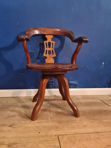 Antique Chinese Cherry Wood Swivel Captains Desk Chair (1 of 10)