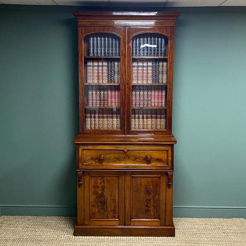 Superb Quality Victorian Mahogany Antique Glazed Secretaire Bookcase On Cupboard (1 of 8)
