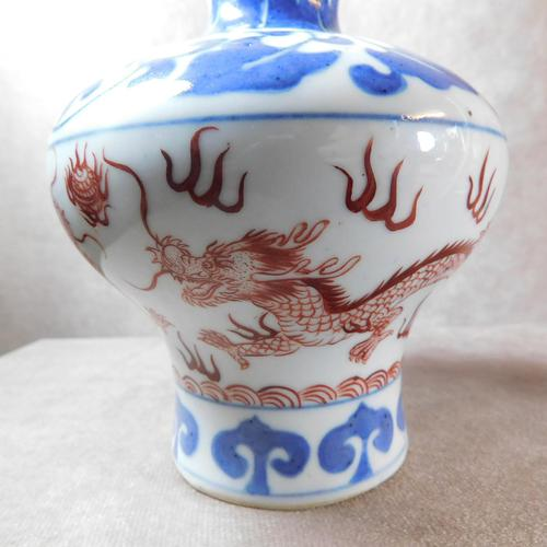 Da Qing Qianlong Nian Zhi Dragon Jar (1 of 7)