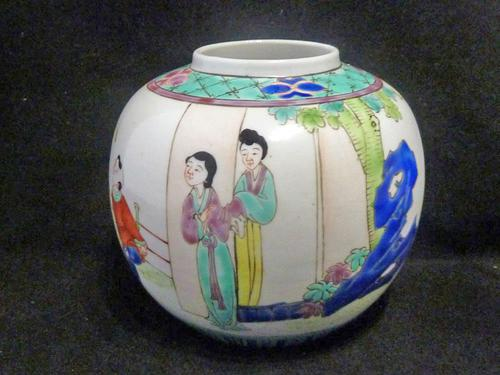 Good Early 20th Century Chinese Famille Rose Vase (1 of 5)