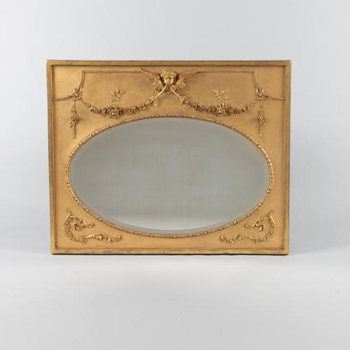 19th Century Victorian English Gilt Overmantle Mirror (1 of 8)