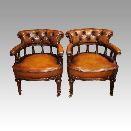 Pair of Victorian leather desk chairs (1 of 7)