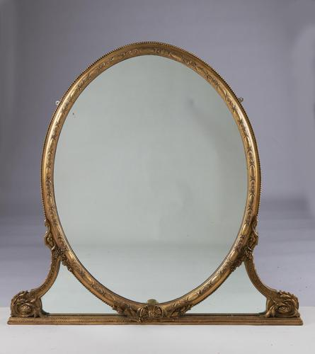 19th Century Large English Victorian Gilt Oval Overmantle Mirror (1 of 7)