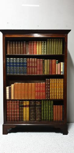 Georgian Mahogany Adjustable Open Bookcase (1 of 4)
